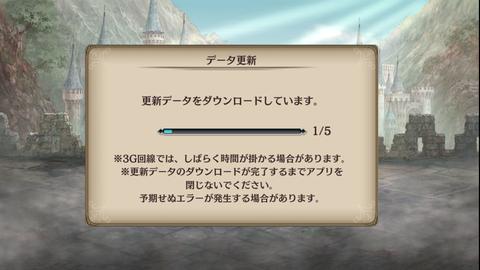 幻獣契約クリプトラクト (3)