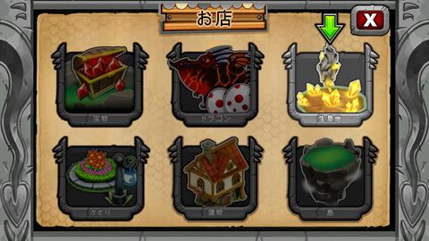 DragonVale (9)