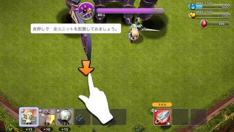 リトル ノア (51)