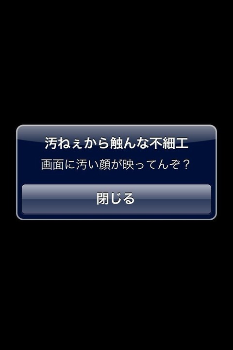 640x960_11989