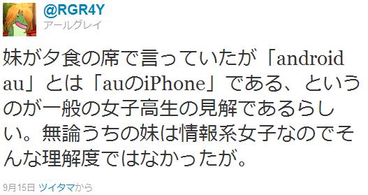 aiphone6