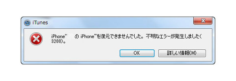 iPhoneiOS5-3200-1