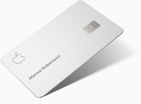 Appleのクレカ「Apple Card」かっこよすぎる