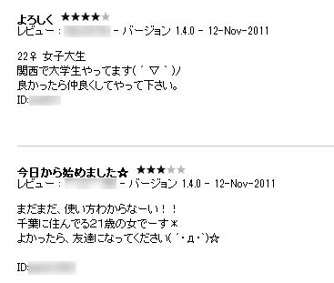 rev (2)