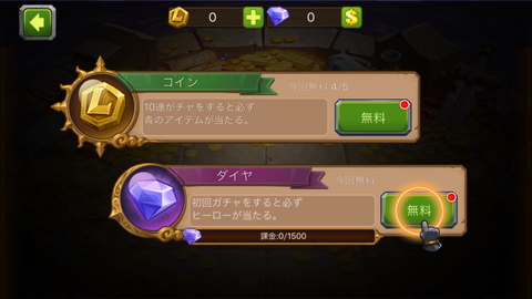 Magic Rush Heroes (26)