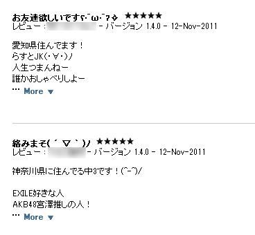 rev (4)