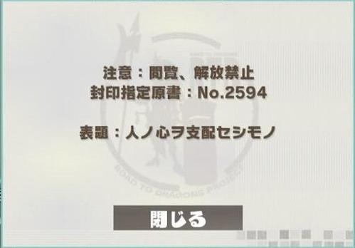 兵器γ_S