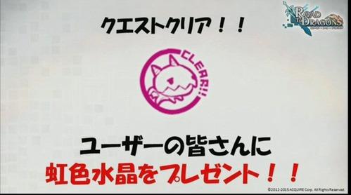 横山Pチャレンジ2