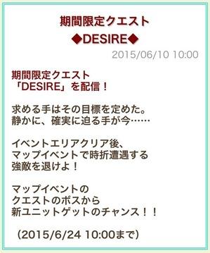 DESIRE_