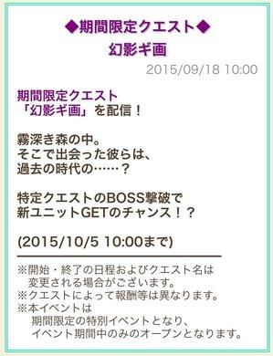 幻影ギ画_