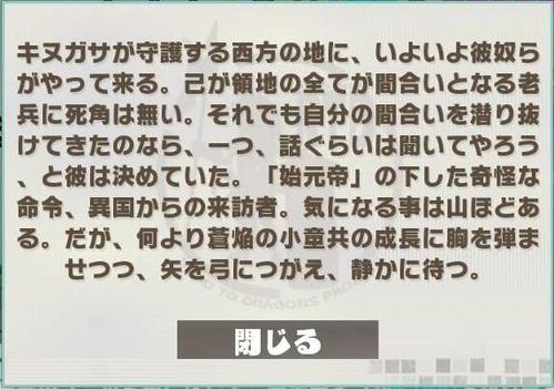 キヌガサ進化_S