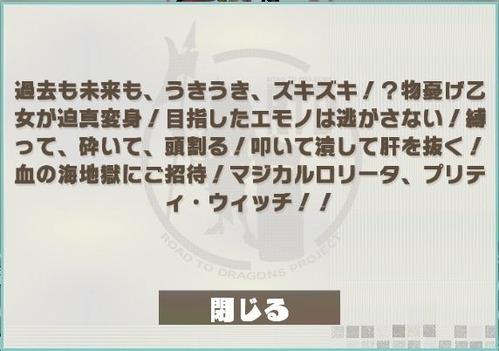 ★5プリティ_S