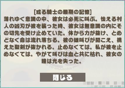 囚魂王_S