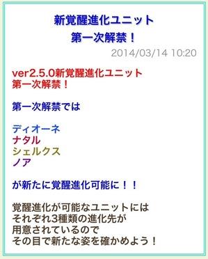 v250神王将覚醒1
