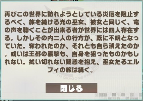 ★6エルフィ_S