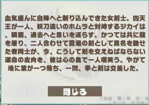 ★6ジカイ_S