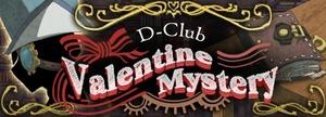 D-Club Valentine Mystery