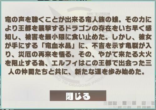 ★5エルフィ_S