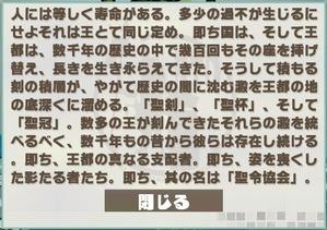マキナ_S