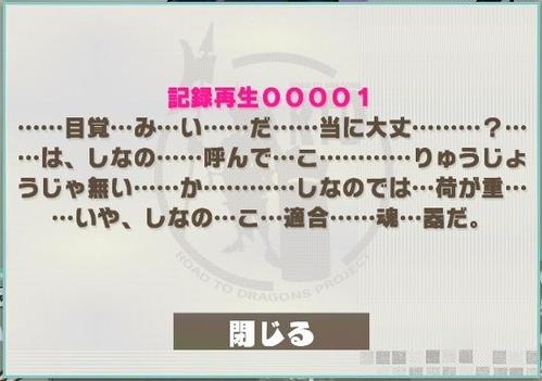★5クロツチ_S