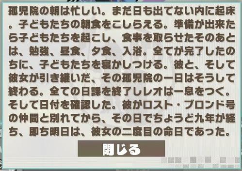 ★5レオ_S