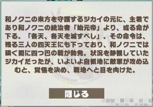 ★5ジカイ_S