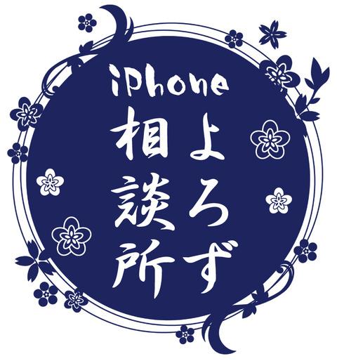 yorozu_logo_big