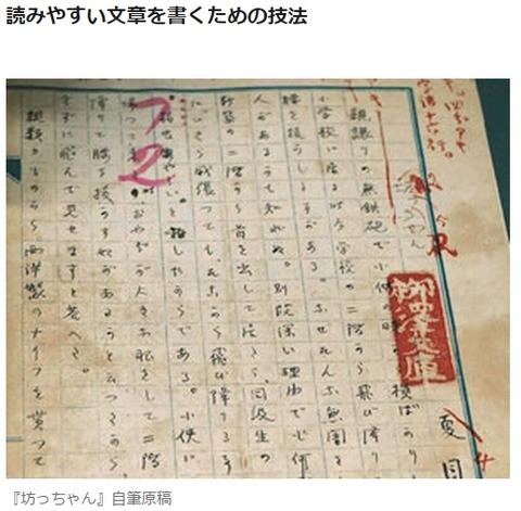 Baidu IME_2015-8-23_12-39-59
