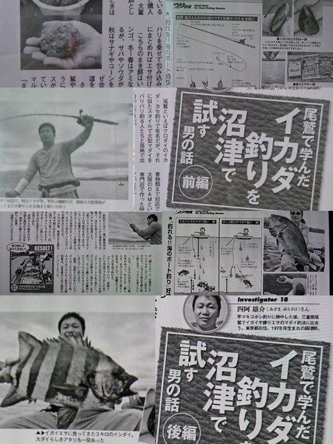 Photo Collage_20180929_053328009