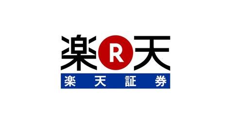 湘南に暮らす30代会社員のIPO投資ブログ       楽天証券     コメント一覧トラックバック