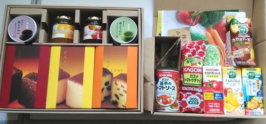 株主優待:カゴメ 山崎製パン