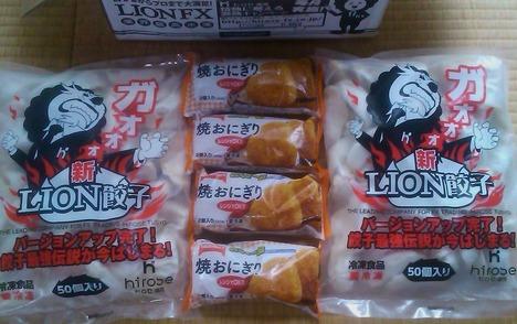 ヒロセ通商 LION FXキャンペーン