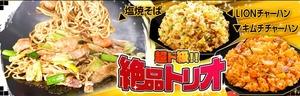 ヒロセ通商 キャンペーン LIONFX