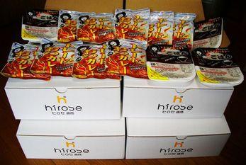 HiroseFX  キャンペーン