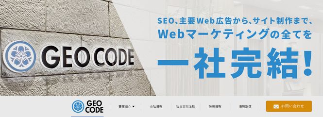IPO ジオコード