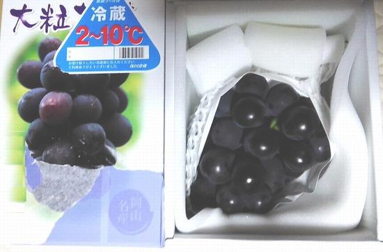 大黒天物産(株)【2791】
