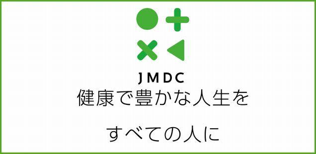 IPO  JMDC