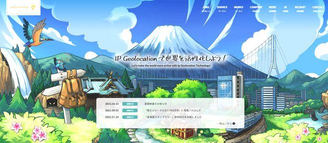 Geolocation Technology  IPO