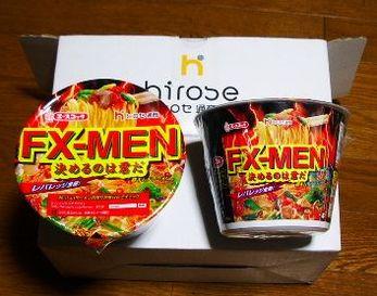hiroseFX  FX-MEN