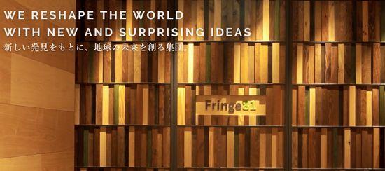 Fringe81 IPO