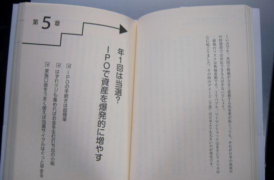 「1万円を1年で100万円に!」