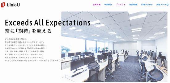 IPO Link-U(4446