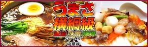 LIONFX キャンペーン ヒロセ通商