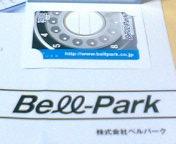 株主優待:ベルパーク