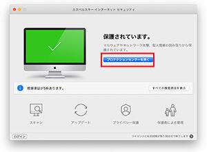 スクリーンショット 2020-01-09 10.05.35