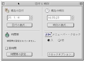 スクリーン 1