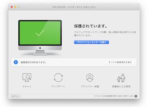 スクリーンショット 2020-01-09 9.14.51