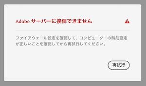スクリーンショット 2020-02-14 11.36.26のコピー