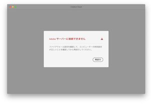 スクリーンショット 2020-02-14 11.36.26