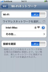 IMG_0049-1